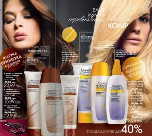 Коллекция по уходу и защите цвета волос Жгучая брюнетка и Эффектная блондинка